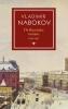 <b>Vladimir Nabokov</b>,De Russische romans 1 1926-1932