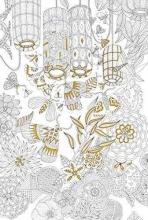 Adult Coloring Poster - Zen Garden