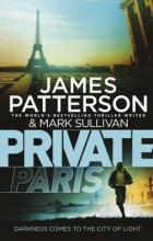 Patterson, James Private Paris