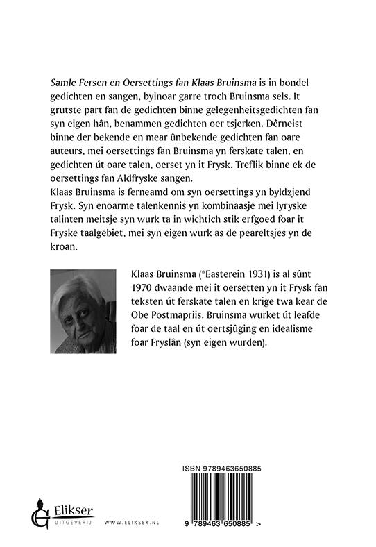 Klaas Bruinsma,Samle Fersen en Oersettingen fan Klaas Bruinsma