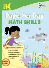 Sylvan Learning Kindergarten Page Per Day