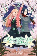 Canno Kiss and White Lily for My Dearest Girl, Vol. 2