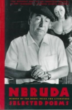 Neruda, Pablo Neruda