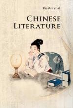 Yao, Dan Chinese Literature