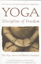 Barbara Stoler Miller Yoga