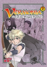 Yoyo Books Vermonia #2
