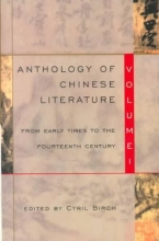 Anthology of Chinese Literature from Early Times to the Fourteenth Century