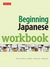 Michael L. Kluemper,   Lisa Berkson Beginning Japanese Workbook