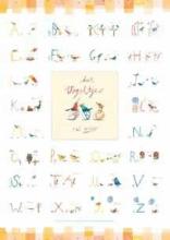 *Poster Vogeltjes-ABC (25ex)