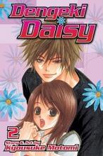 Motomi, Kyousuke Dengeki Daisy, Volume 2