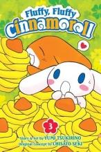 Tsukirino, Yumi Fluffy, Fluffy Cinnamoroll 3