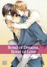 Sakuragi, Yaya Bond of Dreams, Bond of Love 2
