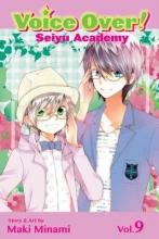 Minami, Maki Voice Over!: Seiyu Academy 9