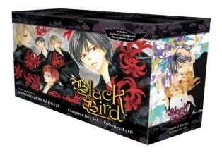 Sakurakouji, Kanoko Black Bird Complete Box Set