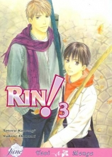 Kannagi, Satoru Rin! 3