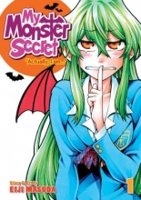 Masuda, Eiji My Monster Secret