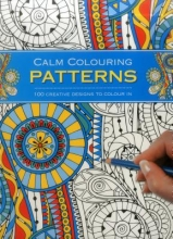 Southwater Calm Colouring: Patterns