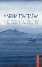 Marina  Tsvetaeva The Essential Poetry