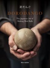Gardner Dorodango