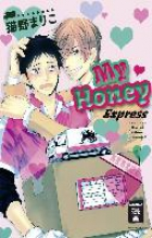 Nekono, Mariko My Honey Express