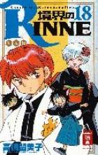 Takahashi, Rumiko Kyokai no RINNE 18