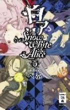 Pepu Snow White & Alice 05