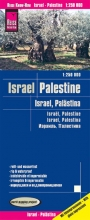 , Reise Know-How Landkarte Israel, Palästina 1 : 250.000