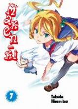 Hiromitsu, Tadeka Maken-Ki 07