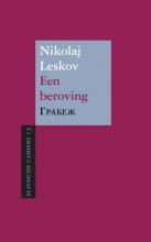 Nikolaj  Leskov Een beroving Grabesj
