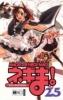 Akamatsu, Ken,Negima! Magister Negi Magi 25