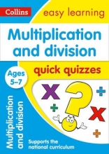 Collins UK Multiplication and Division Quick Quizzes