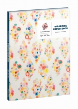 Turner, Payton Cosell Flat Vernacular Wrapping Paper Book