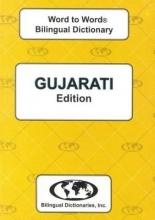 C. Sesma English-Gujarati & Gujarati-English Word-to-Word Dictionary