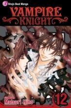 Hino, Matsuri Vampire Knight 12