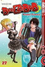 Tamura, Ryuhei Beelzebub 27