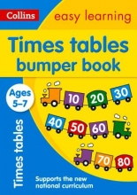 Collins Easy Learning Times Tables Bumper Book Ages 5-7