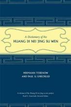 Hermann Tessenow,   Paul U. Unschuld A Dictionary of the Huang Di Nei Jing Su Wen