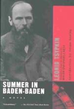 Tsypkin, Leonid Summer in Baden-Baden