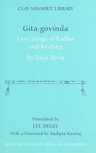 Jayadeva Gita Govinda