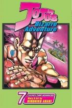 Araki, Hirohiko Jojo`s Bizarre Adventure 7