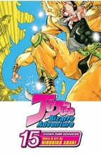 Araki, Hirohiko Jojo`s Bizarre Adventure 15