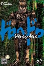 Hayashida, Q Dorohedoro 4