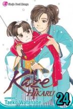 Watanabe, Taeko Kaze Hikaru 24