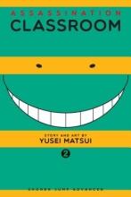 Matsui, Yusei Assassination Classroom 2