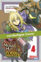 Hikami, Keiichi Monster Hunter Flash Hunter 04