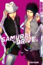 Kosumi, Fujiko Samurai Drive 04