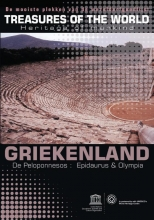 DVD Documentaire over DE PELEPONNESSOS in Griekenland.