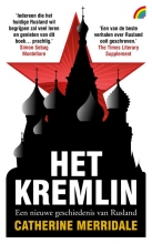Catherine  Merridale Het Kremlin