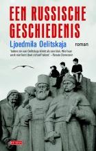 Ljoedmila  Oelitskaja Een Russische geschiedenis