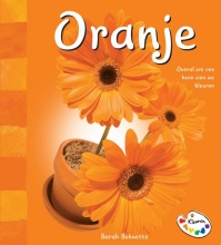 Sarah  Schuette Oranje